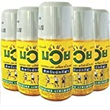 Namman Muay Thai Boxing Liniment Oil Muscular Pains Relief 60cc. (5 Bottles)