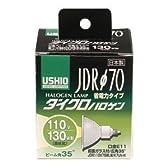 ウシオ ダイクロハロゲン(110V用) JDR110V75WLW/K7UV-H