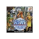 コナミ GROOVE ADVENTURE RAVE 〜未完の秘石〜 コナミデジタルエンタテインメント 37239