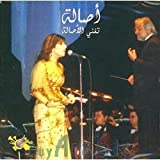 A Night at the Opera Asalah