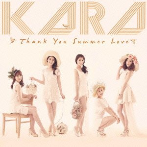 KARA – サンキュー サマーラブ Thank You Summer Love (ALAC)