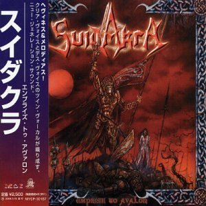 Emprise to Avalon by Suidakra (2003-03-31)