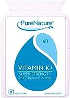 La vitamine K2 MK-7 Dérivé naturel natto 100mcg plus grande force et de la qualité au Royaume-Uni fabriqués selon les normes professionnelles 60 Vegetarian Capsules non-OGM, bio, sans allergène, et une fermentation stable processus livraison gratuite
