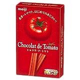 明治 ショコラ・ド・トマト 30g ×10個