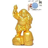 金色 大黒天 像 (24K純金メッキ)<仏像・開運縁起物・幸運置物> 七福神