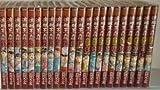 遮那王 義経 コミック 全22巻完結セット (講談社コミックス 月刊少年マガジン)
