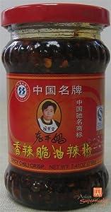 Lao Gan Ma Chili Crisp Sauce from LKM