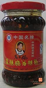 Lao Gan Ma Chili Crisp Sauce - (7.410z)