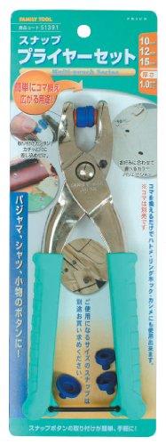 ファミリーツール(FAMILY TOOL) スナッププライヤーセット 10・12・15mm兼用 51391