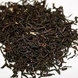 Black Currant Tea - Loose Leaf Blend by Nature Tea (4 oz)