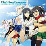 TVアニメ『閃乱カグラ』ED主題歌「Fighting Dreamer/闇夜は乙女を花にする」
