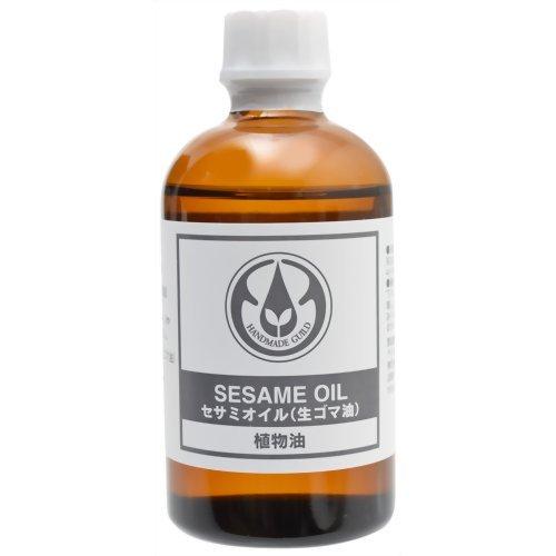 セサミ油(生ゴマ油)100ml