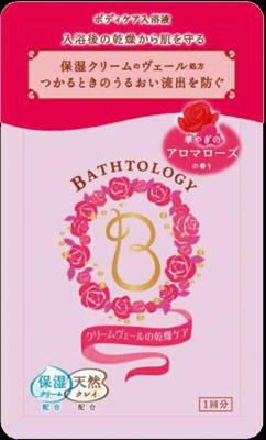 バストロジー 入浴液 ローズ 45ml