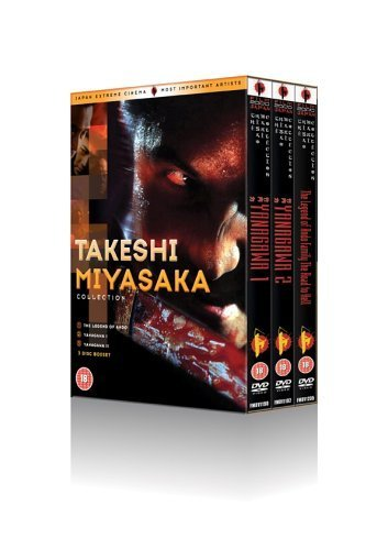 Takeshi Miyasaka Collection [Import anglais]