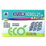 エプソン IC6CL21タイプ 再生インクカートリッジ 6色セット(ICBK21・ICC21・ICM21・ICY21・ICLC21・ICLM21)