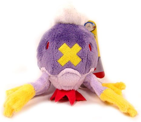 Pokemon Jakks Pacific Series 7 Mini Plush Drifblum