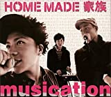 music & communication-HOME MADE 家族