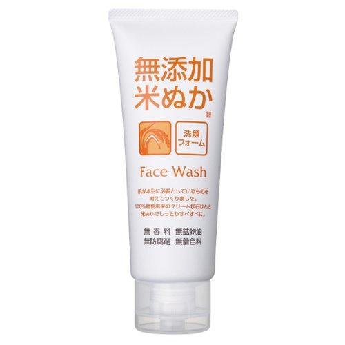 ロゼット 無添加米ぬか 洗顔フォーム 140g