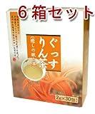 ぐっすりん茶(癒しの眠り草) 2g×30包入り 6箱セット