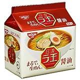 日清 ラ王 5食パック  醤油  ( インスタント ラーメン )