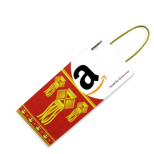 Amazon Gift Card Red Gift Tag (with thread)