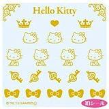キティ ネイルシール ゴールド ファッション 美容 ネイル用品 ネイルアート ネイルケア