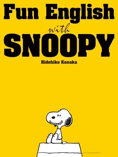 Fun English with SNOOPY Student Book (128 pp) with Audio CD
