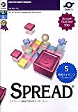 SPREAD 7.0J 5開発ライセンスパッケージ