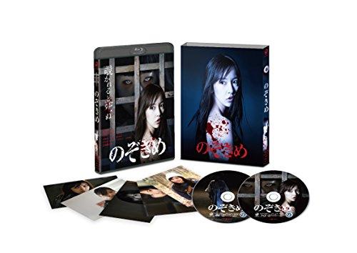 のぞきめ 豪華版 [Blu-ray]