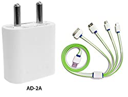 ZTE Blade V7 Lite Compatible Fast Multipin Charger / Four In One Charger/ 4 In 1 Charger / wall Charger / Travel Charger / Mobile Charger / Charger With Multipin USB Cable - (2 Ampere Genuine Output)