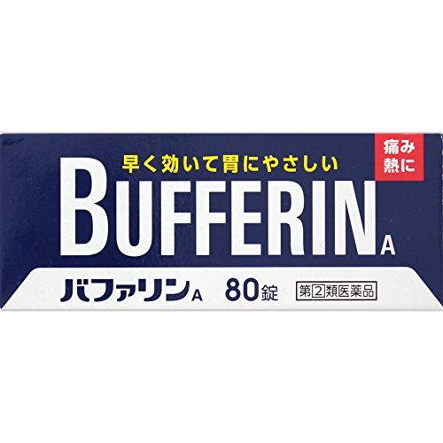 【指定第2類医薬品】バファリンA 80錠