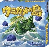 ウミガメの島(Mahe)/メビウスゲームズ・franjos/Alex Randolph -