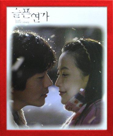 韓流スター「クォン・サンウ」悲しき恋歌・ミニポスター額付