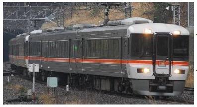 【トミックス】(92985)<限定>373系 (東海・ムーンライトながら)セット鉄道模型Nゲージ TOMIX 110630