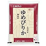 ホクレン 新米 無洗米ゆめぴりか 5kg