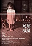 Image of The Glass Castle: A Memoir (Chinese Edition)