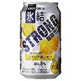 キリン 氷結ストロング シチリア産レモン 糖類ゼロ 350ml×24本