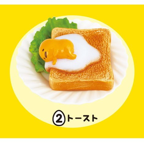 ぐでたま ぐでたまな一皿 [2.トースト](単品)