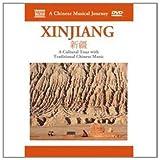 echange, troc A chinese musical journey xinjiang