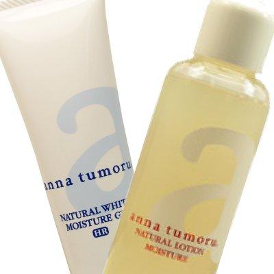 アンナトゥモール anna tumoru ナチュラルホワイト モイスチャージェルHR 50g+ナチュラルローション 120ml