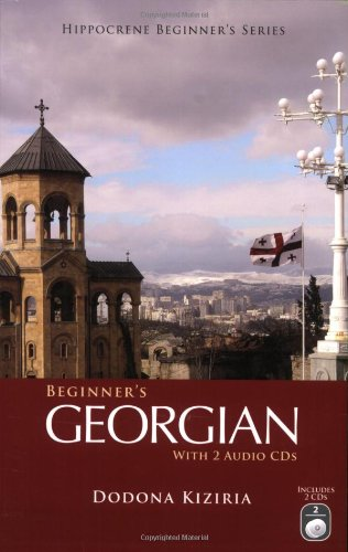 Beginner's Georgian