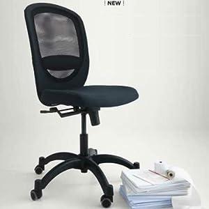 Amazon.com - Ikea Vilgot Swivel Chair, Black - Swivel Home Desk Chairs