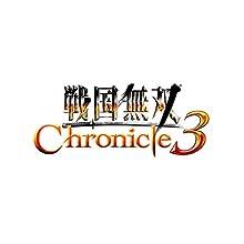 ���̵�� Chronicle 3 (���������ŵ(����饯�����ȥ���