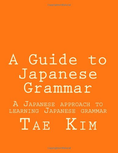 Japanese Grammar Guide