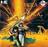 Efera & Jiliora ~ The Emblem From Darkness ~ PC Engine CD (Japanese Import Video Game)