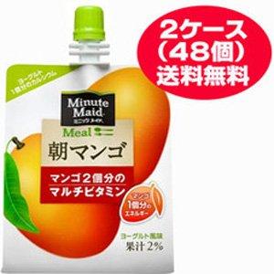 ミニッツメイド 朝バナナ 180g