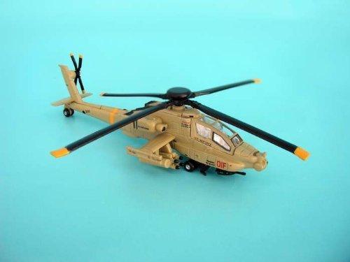 AH-64 Pullback