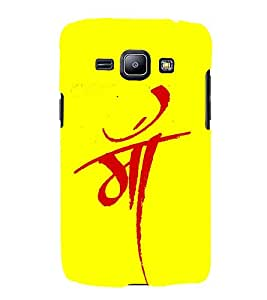 Maa 3D Hard Polycarbonate Designer Back Case Cover for Samsung Galaxy J1 2016 :: Samsung Galaxy J1 2016 Duos :: Samsung Galaxy J1 2016 J120F :: Samsung Galaxy Express 3 J120A :: Samsung Galaxy J1 2016 J120H J120M J120M J120T