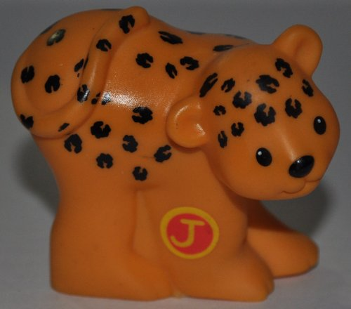 "Little People Jaguar ""J"" on Chest (2004) - Replacement Figure Accessory - Classic Fisher Price Collectible Figures - Loose Out Of Package & Print (OOP) - Zoo Circus Ark Pet Castle - 1"
