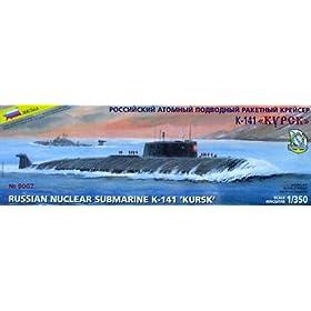 Russian K-141 Nuclear Submarine Kursk